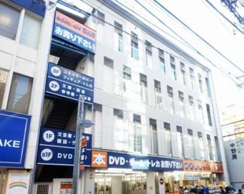 ブックオフ 町田店の画像1