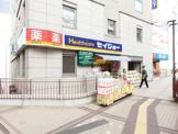 セイジョー 町田店