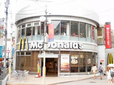 マクドナルド 町田駅前の画像1