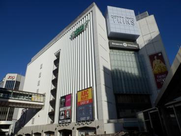 町田東急ツインズ - 東急百貨店の画像1