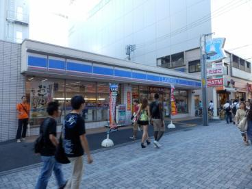 ローソン 町田原町田店の画像1