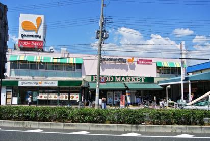 グルメシティ西大島店の画像1