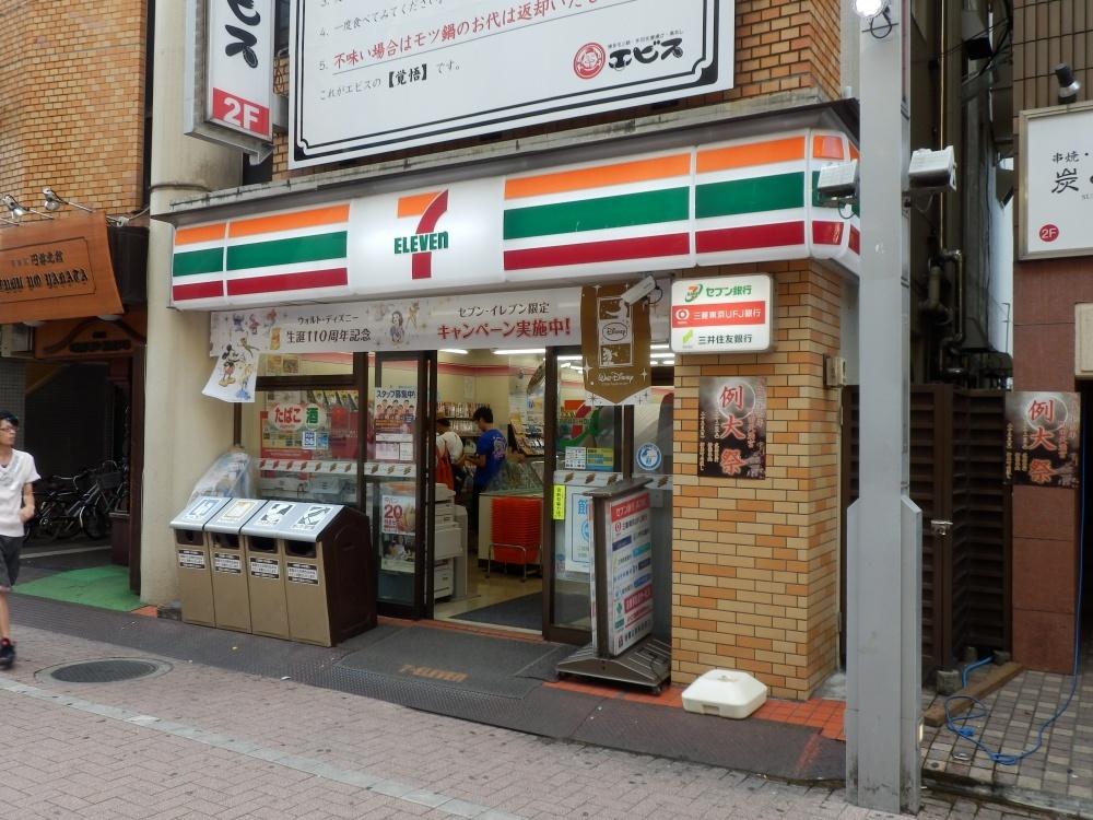 セブンイレブン 町田駅東口店の画像