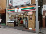 セブンイレブン 町田駅東口店
