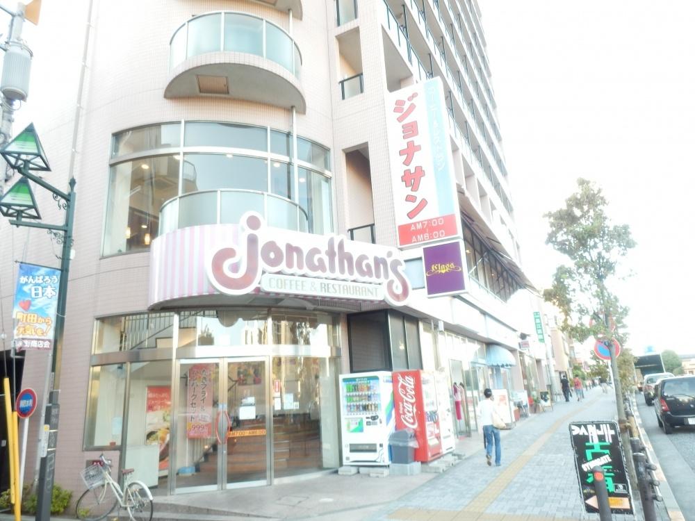 ジョナサン町田駅東店の画像