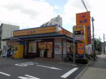 松屋 町田店