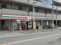 セブンイレブン 町田上鶴間本町店