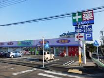 ウェルパーク 町田店