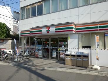 ファミリーマート 町田森野点の画像1