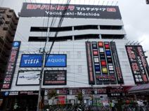 ヨドバシカメラ・マルチメディア町田