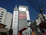 ラウンドワン 町田店