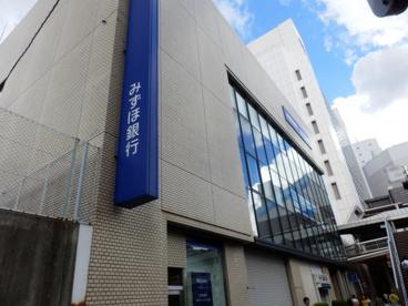 みずほ銀行 町田支店の画像1