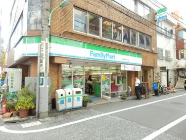 ファミリーマート 町田森野店の画像1