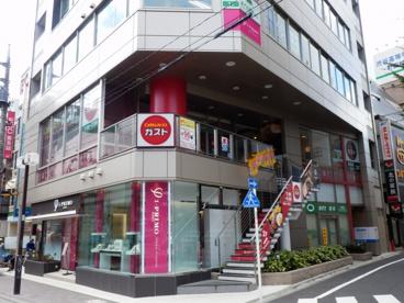 ガスト 町田駅前店の画像1