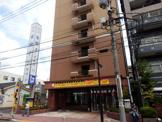 東横イン 町田店