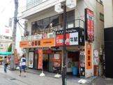 吉野家 町田店