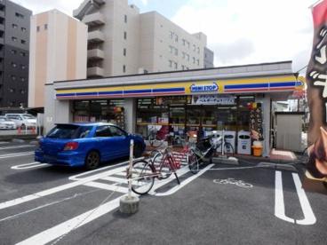 ミニストップ 町田中町店の画像1