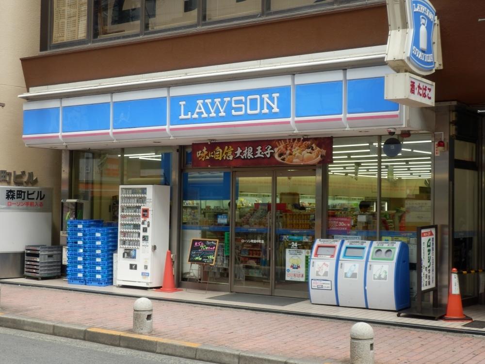 ローソン 町田中町店 グッドルーム町田店が3階に有りますよ。の画像