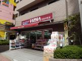 いわいドラックストアー 町田店