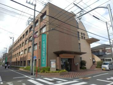 町田調理師専門学校 の画像1