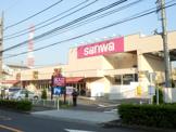 スーパー三和 町田中町店