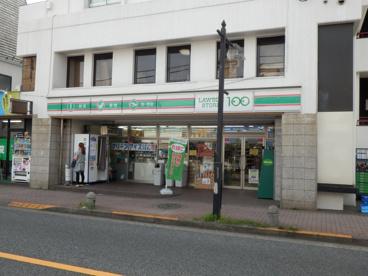 ローソン 町田森野店の画像1