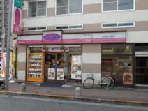 オリジン弁当 町田森野店