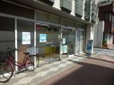 ポポラ保育園 町田店