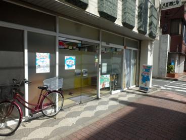 ポポラ保育園 町田店の画像1