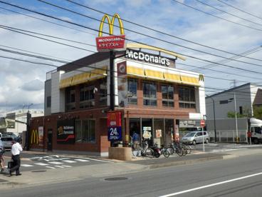 マクドナルド 町田中町店の画像1
