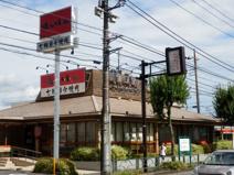 味ん味ん 町田店
