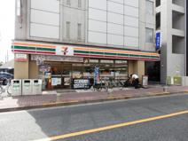 セブンイレブン 町田森野店