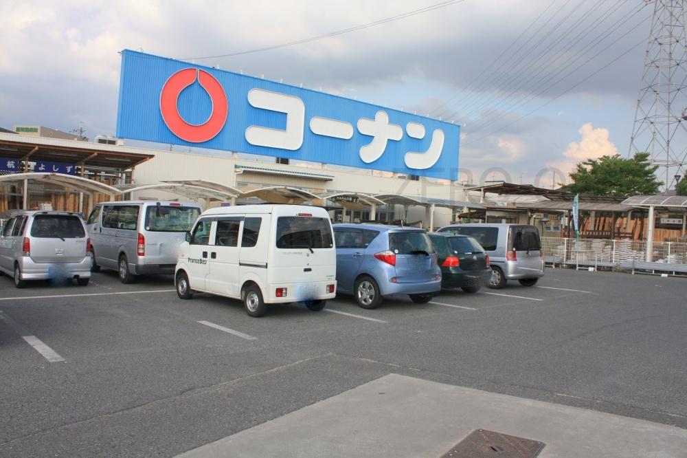ホームセンターコーナン 高石富木店の画像