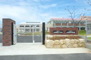 糸満市立 糸満南小学校の画像1