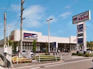 マルアイ 神戸学院前店の画像1