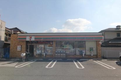 セブンイレブン尼崎西難波6丁目店の画像1
