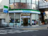 ファミリーマート 相模大野駅前