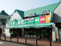 業務スーパー 相模大野駅
