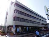 相模原市南区役所