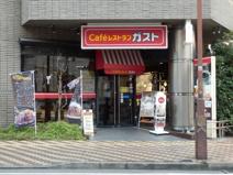 ガスト 相模大野駅南口店