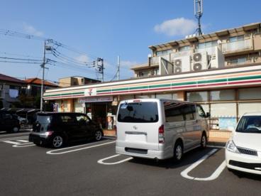 セブンイレブン 相模大野豊町店の画像1