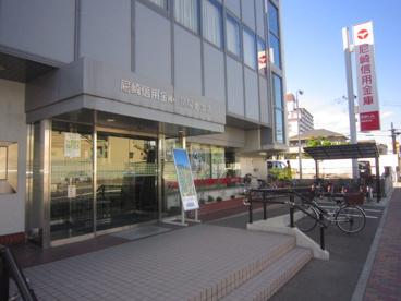 尼崎信用金庫 昆陽里支店の画像2