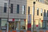 ドコモショップ中野坂上店