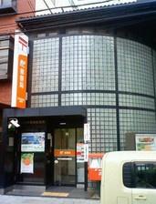 阪神尼崎駅前郵便局の画像1