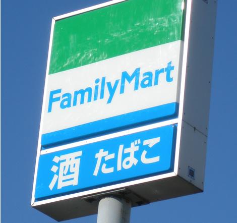 ファミリーマート 田能四丁目店の画像
