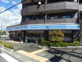 ファミリーマート 町田本町田店