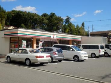 セブンイレブン 町田南大谷店の画像1
