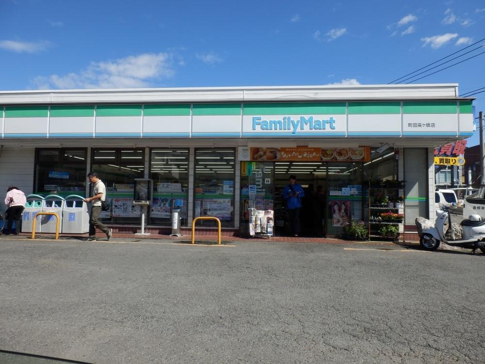 ファミリーマート 町田高ヶ坂店の画像