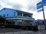 ファミリーマート 東林間店