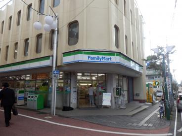ファミリーマート 東林間店の画像1